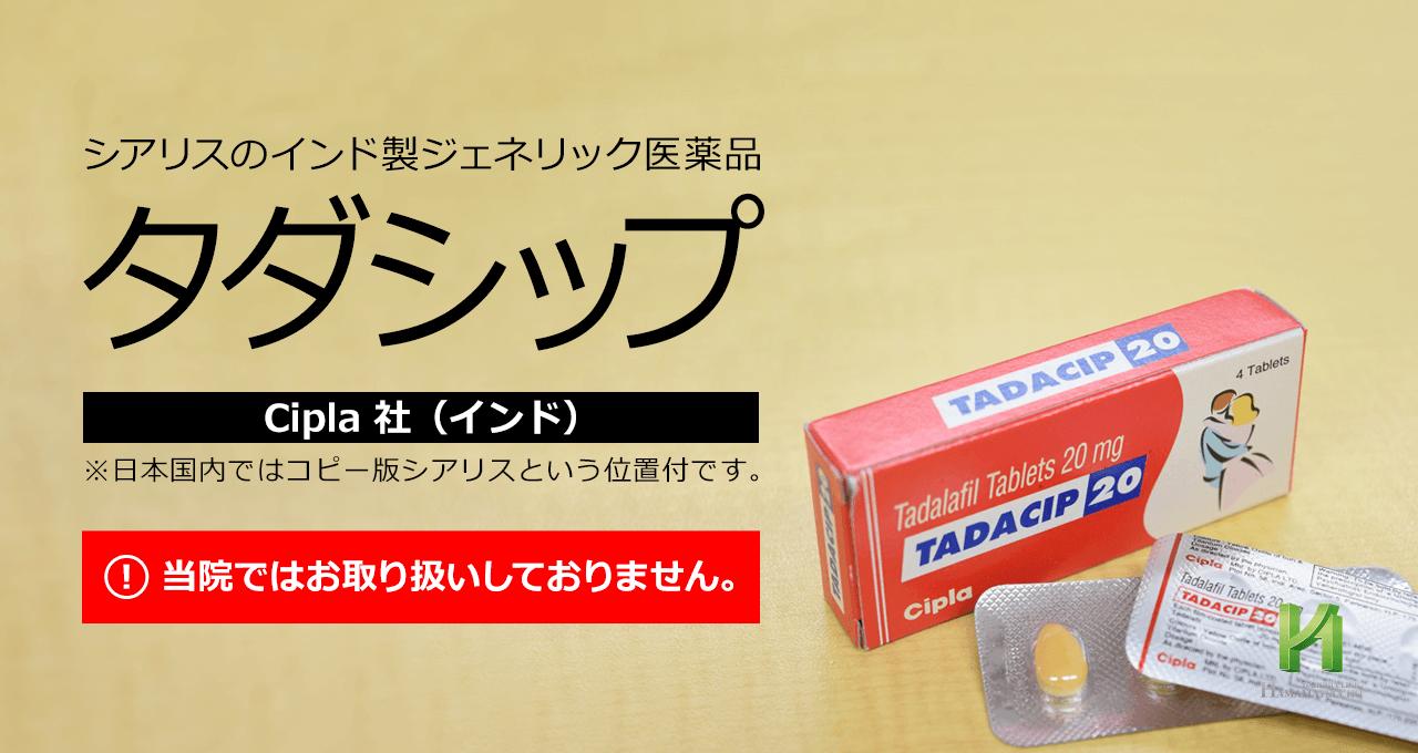 タダシップ オオサカ 堂