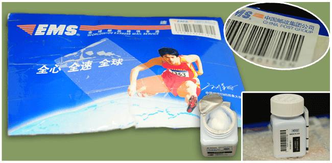 中国発バイアグラ100mg包装