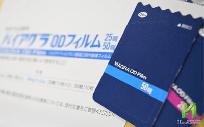 水なしで服用できる「バイアグラODフィルム」が10月21日に発売開始