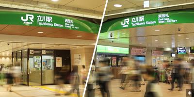 JR大宮駅「北改札口」