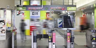 立川北駅の改札を出ます。