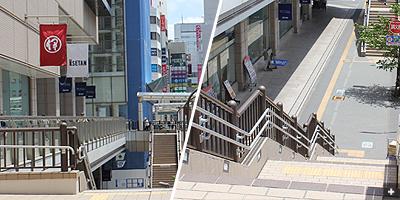 伊勢丹の隣に階段があるのでそちらを降ります。