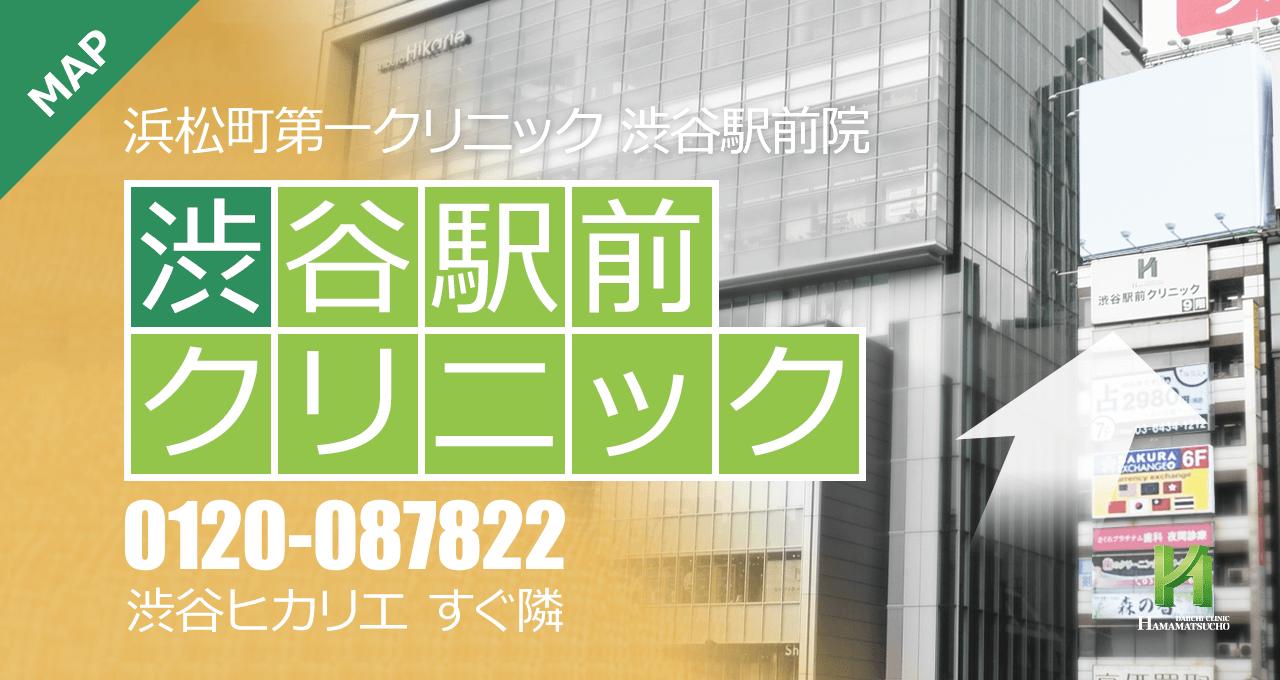 あり ん す 渋谷