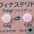 フィナステリド錠1mg「ファイザー」の錠剤