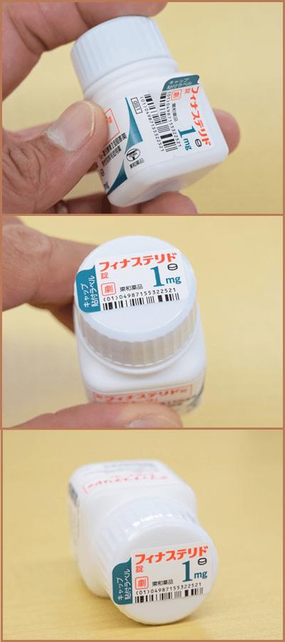 30錠ボトル側面のキャップ貼付ラベル