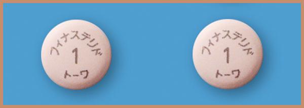 フィナステリド錠1mg「トーワ」錠剤