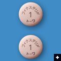 フィナステリド「トーワ」1mg錠剤表裏
