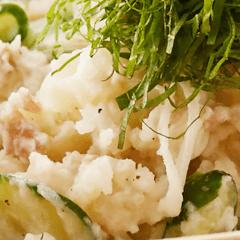 梅風味のさっぱりポテトサラダ