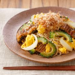 鰻とゴーヤの素麺チャンプルー|盛りつけ例